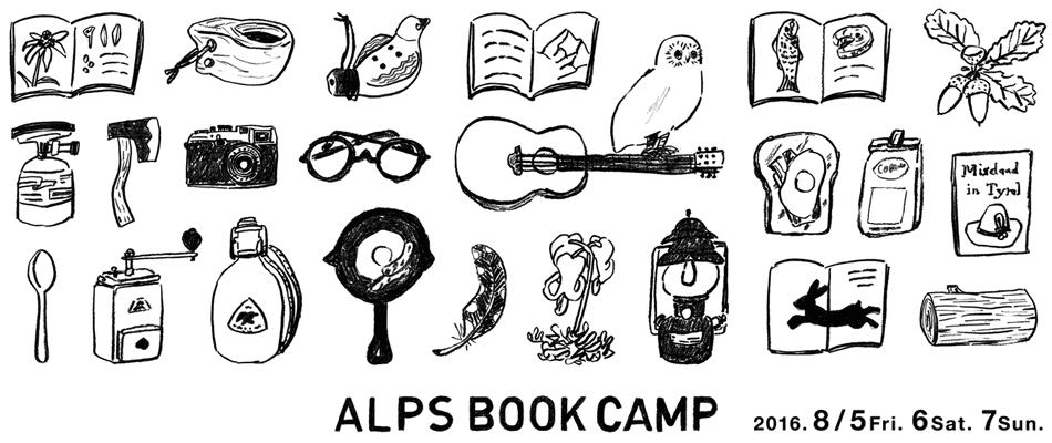 alpsbookcamp