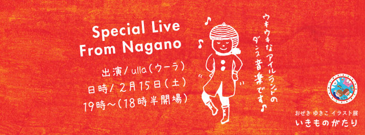 live2nd