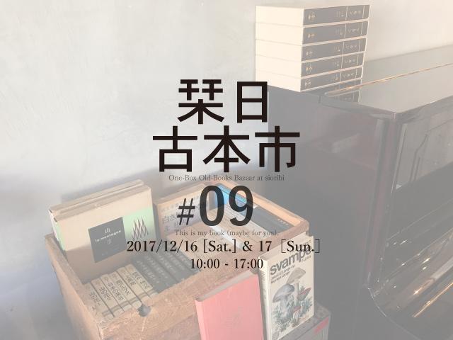 03_siofuru_hp