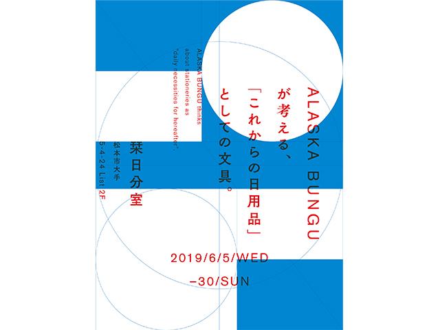 event_190605_02