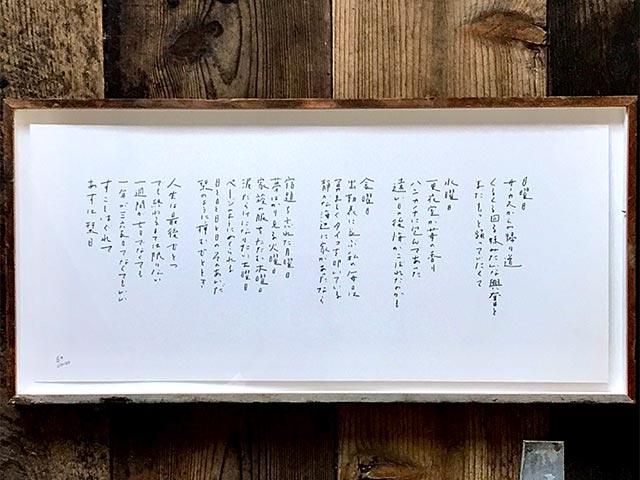 info_200818_04